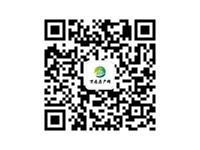第30周(7月20日--7月26日)沅陵县商品房住宅成交45套,沅陵房价为4982元/㎡