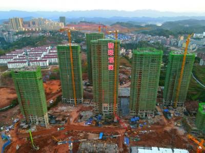 沅陵翡翠观澜2020年11月高空全景