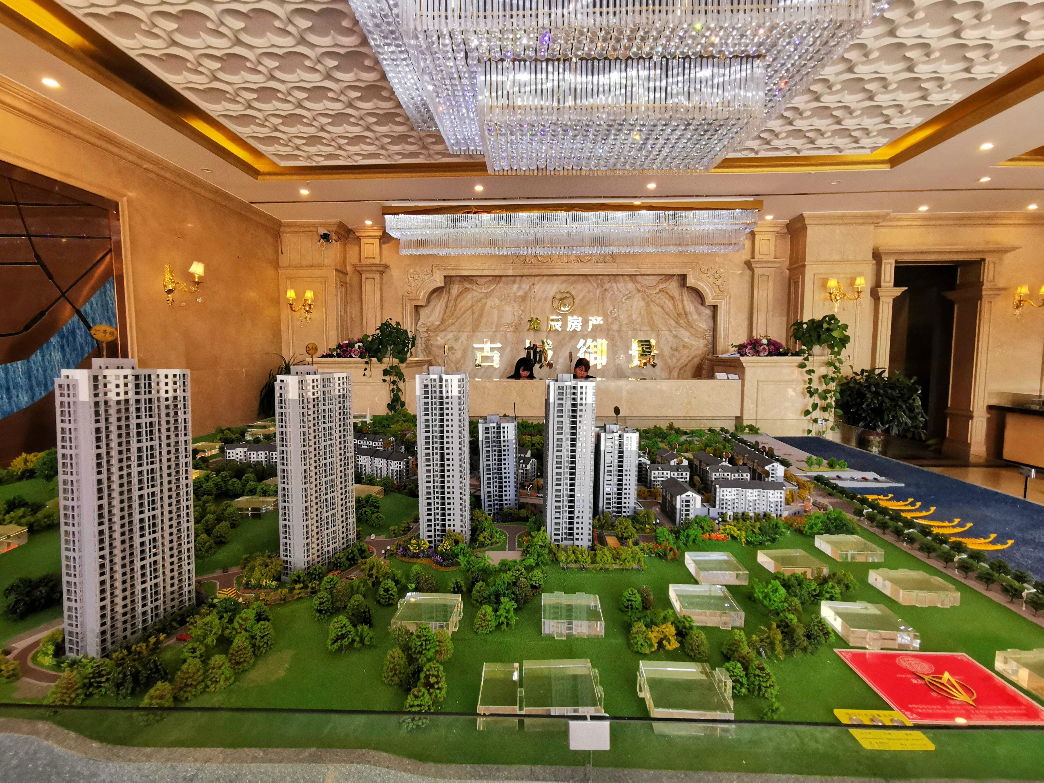 龙辰·古城御景2020年11月航拍